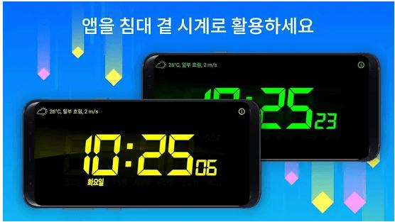 알람 시계 프로그램