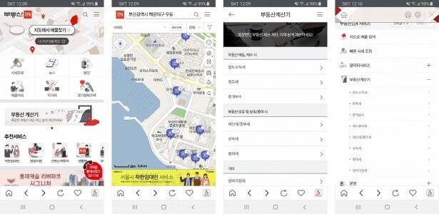 부동산 앱 점유율