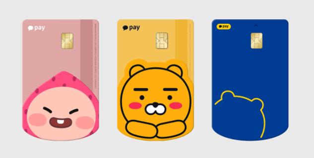 카카오 페이 카드 사용법