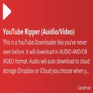 모바일 유튜브 다운로드